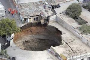 Sinkhole 300 Feet 2007 Guatemala